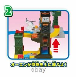 Plarail Character Action Thomas And Friends Challenge Sodo Island JAPAN NEW F/S