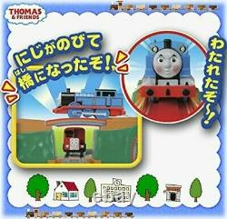 USED Tomy Thomas the Tank Engine Bertie and competition! Beer to Flip bridge set